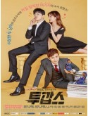 krr1585 : ซีรีย์เกาหลี Two Cops (ซับไทย) DVD 4 แผ่น