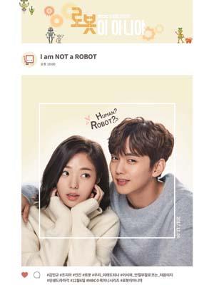 krr1586 : ซีรีย์เกาหลี I am Not a Robot (ซับไทย) DVD 4 แผ่น
