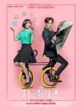 krr1587 : ซีรีย์เกาหลี Jugglers (ซับไทย) DVD 4 แผ่น