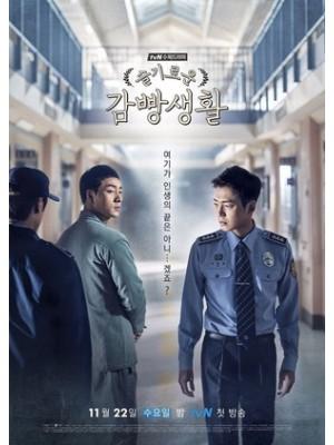 krr1588 : ซีรีย์เกาหลี Wise Prison Life (ซับไทย) DVD 4 แผ่น