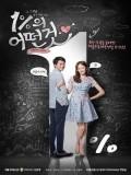 krr1588 : ซีรีย์เกาหลี 1% of Something สตาร์ตรักสะดุดใจให้ 1% (พากย์ไทย) DVD 3 แผ่น