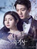 krr1592 : ซีรีย์เกาหลี Black Knight: The Man Who Guards Me (ซับไทย) DVD 5 แผ่น