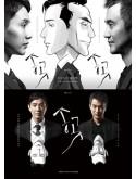krr1601 : ซีรีย์เกาหลี Songgot: The Piercer สงครามลูกจ้าง (พากย์ไทย) DVD 4 แผ่น
