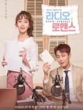 krr1602 : ซีรีย์เกาหลี Radio Romance (ซับไทย) DVD 4 แผ่น