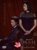 krr1605 : ซีรีย์เกาหลี Misty (ซับไทย) DVD 4 แผ่น