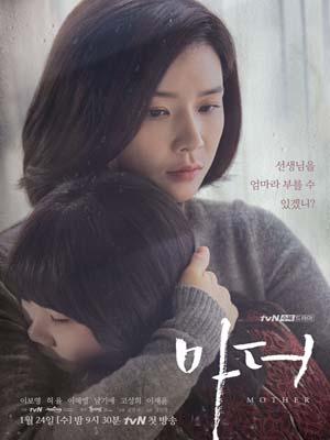 krr1608 : ซีรีย์เกาหลี Mother (ซับไทย) DVD 4 แผ่น