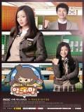 krr1610 : ซีรีย์เกาหลี Angry Mom คูณแม่ขาลุย (พากย์ไทย) DVD 4 แผ่น