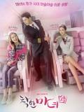 krr1617 : ซีรีย์เกาหลี Good Witch (ซับไทย) DVD 5 แผ่น
