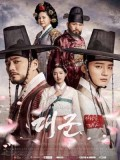 krr1618 : ซีรีย์เกาหลี Grand Prince (ซับไทย) DVD 5 แผ่น