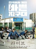krr1619 : ซีรีย์เกาหลี Live (ซับไทย) DVD 4 แผ่น