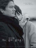 krr1620 : ซีรีย์เกาหลี Should We Kiss First? (ซับไทย) DVD 5 แผ่น