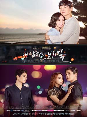 krr1621 : ซีรีย์เกาหลี The Secret of My Man (ซับไทย) DVD 13 แผ่น