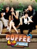 krr1622 : ซีรีย์เกาหลี Coffee Prince รักวุ่นวายของเจ้าชายกาแฟ (พากย์ไทย) DVD 4 แผ่น