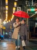 krr1629 : ซีรีย์เกาหลี Something in the Rain (ซับไทย) DVD 4 แผ่น