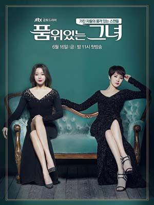 krr1630 : ซีรีย์เกาหลี The Lady In Dignity สงครามริษยา (พากย์ไทย) DVD 5 แผ่น