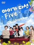 Krr1631 : ซีรีย์เกาหลี Five Children (Five Enough) (ซับไทย) DVD 14 แผ่น
