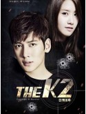 krr1633 : ซีรีย์เกาหลี The K2 รหัสรักบอดี้การ์ด (พากย์ไทย) DVD 4 แผ่น