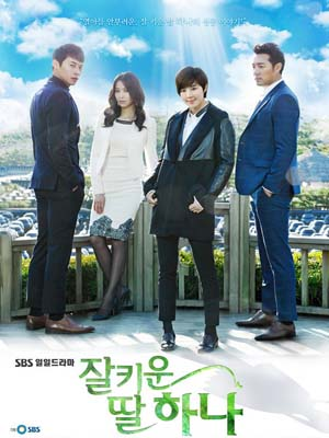 krr1637 : ซีรีย์เกาหลี Good Daughter Hana ฮานา ทายาทหัวใจนักสู้ (ซับไทย) DVD 15 แผ่น