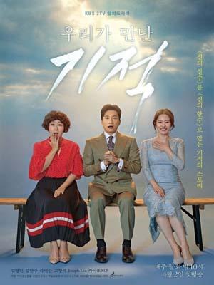 krr1638 : ซีรีย์เกาหลี Miracle We Met (ซับไทย) DVD 5 แผ่น