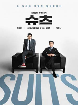 krr1639 : ซีรีย์เกาหลี Suits (ซับไทย) DVD 4 แผ่น