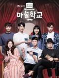 krr1641 : ซีรีย์เกาหลี Magic School (ซับไทย) DVD 2 แผ่น