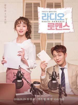 krr1644 : ซีรีย์เกาหลี Radio Romance ตื้อหัวใจนายจอมหยิ่ง (พากย์ไทย) DVD 4 แผ่น