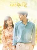 krr1645 : ซีรีย์เกาหลี About Time (ซับไทย) DVD 4 แผ่น