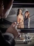 krr1646 : ซีรีย์เกาหลี Secret Mother (ซับไทย) DVD 4 แผ่น