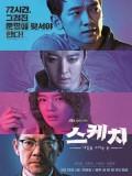 krr1647 : ซีรีย์เกาหลี Sketch (ซับไทย) DVD 4 แผ่น