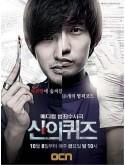 krr1648 : ซีรีย์เกาหลี Quiz From God Season 1 บททดสอบของพระเจ้า ปี 1 (ซับไทย) DVD 2 แผ่น