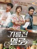 krr1651 : ซีรีย์เกาหลี Wok of Love (ซับไทย) DVD 5 แผ่น