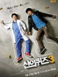 krr1655 : ซีรีย์เกาหลี Quiz From God Season 3 บททดสอบของพระเจ้า ปี 3 (ซับไทย) DVD 3 แผ่น
