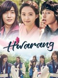 krr1656 : ซีรีย์เกาหลี Hwarang: The Poet Warrior Youth ฮวารัง อัศวินพิทักษ์ชิลลา (พากย์ไทย) DVD 5 แผ่น