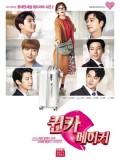 krr1658 : ซีรีย์เกาหลี Secret Queen Makers (ซับไทย) DVD 1 แผ่น