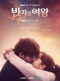 krr1659 : ซีรีย์เกาหลี Queen Of The Ring (ซับไทย) DVD 1 แผ่น