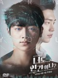 krr1660 : ซีรีย์เกาหลี Are You Human Too (ซับไทย) DVD 5 แผ่น