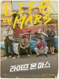 krr1661 : ซีรีย์เกาหลี Life On Mars (ซับไทย) DVD 4 แผ่น