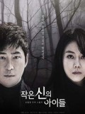 krr1662 : ซีรีย์เกาหลี Children of A Lesser God (2 นักสืบ ไขคดีปริศนา) (พากย์ไทย) DVD 4 แผ่น