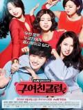 krr1663 : ซีรีย์เกาหลี Ex-Girlfriend Club มะรุมมะตุ้ม..คนรักเก่า (พากย์ไทย) DVD 3 แผ่น