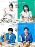 krr1667 : ซีรีย์เกาหลี Let s Eat 3 (ซับไทย) DVD 4 แผ่น