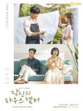 krr1668 : ซีรีย์เกาหลี Your House Helper (ซับไทย) DVD 4 แผ่น