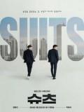 krr1669 : ซีรีย์เกาหลี Suits สูท คู่ป่วนทนายจอมกวน (พากย์ไทย) DVD 4 แผ่น