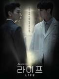 krr1670 : ซีรีย์เกาหลี Life (ซับไทย) DVD 4 แผ่น