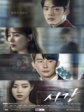 krr1675 : ซีรีย์เกาหลี Time (ซับไทย) DVD 4 แผ่น