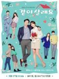 krr1678 : ซีรีย์เกาหลี Shall We Live Together (Marry Me Now) (ซับไทย) DVD 12 แผ่น
