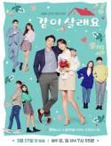 krr1678 : ซีรีย์เกาหลี Shall We Live Together (ซับไทย) DVD 12 แผ่น