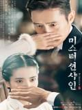krr1679 : ซีรีย์เกาหลี Mr.Sunshine (ซับไทย) DVD 6 แผ่น