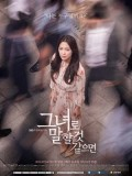 krr1680 : ซีรีย์เกาหลี Let Me Introduce Her (ซับไทย) DVD 5 แผ่น