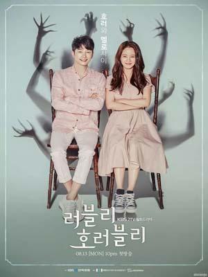 krr1683 : ซีรีย์เกาหลี Lovely Horribly (ซับไทย) DVD 4 แผ่น