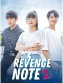 krr1686 : ซีรีย์เกาหลี Revenge Note 2 (ซับไทย) DVD 4 แผ่น